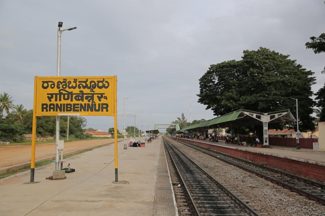 Ranibennur station image