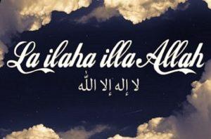 The-Meaning-of-La-Ilaha-Illa-Allah-300x198